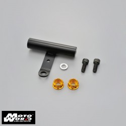 Daytona 96005 Gold Multi Bar Holder DX Mirror Clamp
