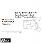 DMV DICTPPZ114 Tank Protective Carbon Pad