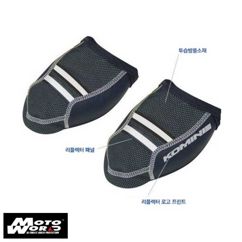 Komine AKC-301 Windproof Durable Toe Cover