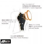 RS Taichi TRV04448 CE Back Protector