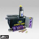 Hyperpro SBYA130AAAH Shock Absorbers Streetbox for Yamaha FJR1300 01-12