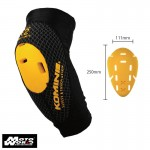 Komine SK824 CE Level 2 Support Elbow Guard