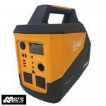 Poweroad Prime 750 Lithium-Ion Portable Battery
