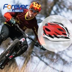 Forever Bicycle Helmet
