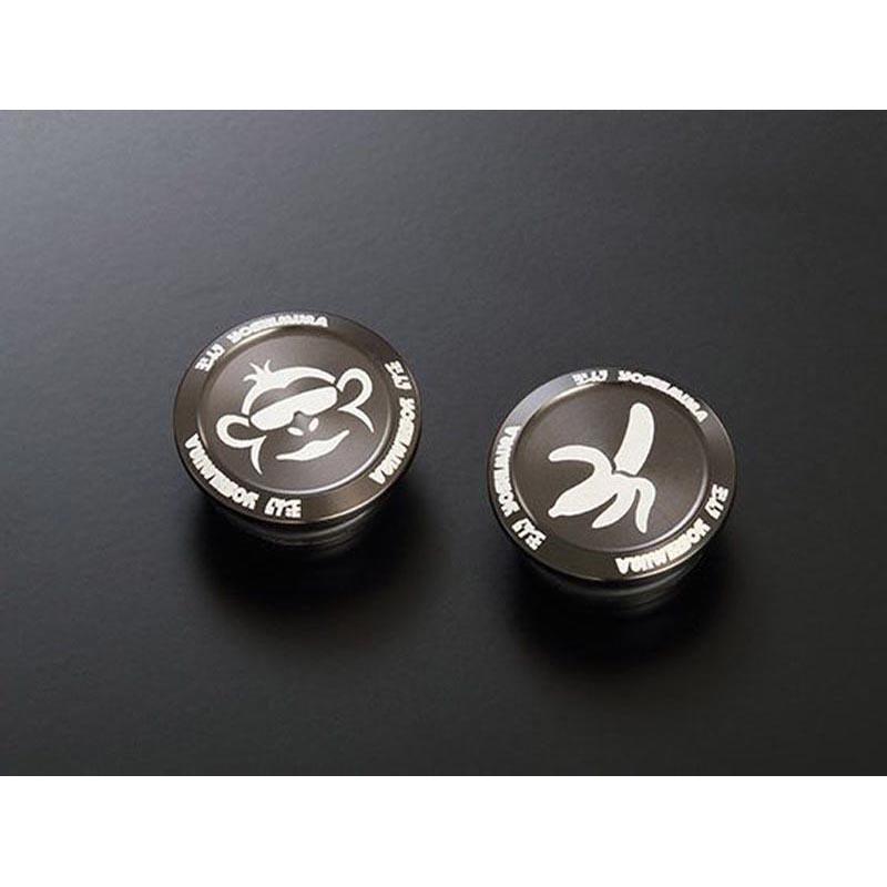 Yoshimura 5704005000 Frame Plug Cap Set for Monkey125 2018