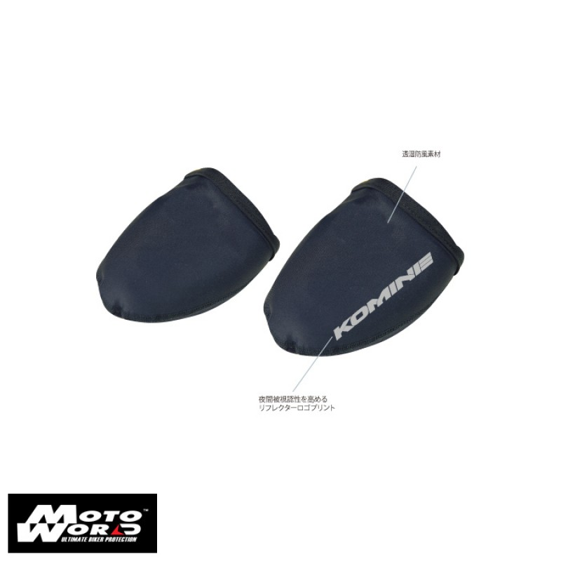 Komine AKC-300 Windproof Toe Cover