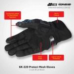 Komine GK220 Protect Mesh Gloves