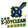 Xjoyclean