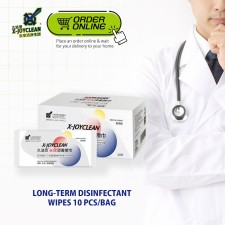 Xjoyclean Disinfectant Wipes 10 pcs
