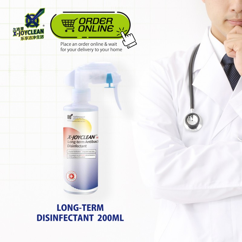 Xjoyclean Disinfectant 200ml