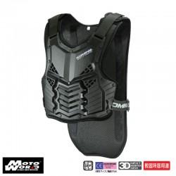 Komine SK 688 BLACK Supreme Body Protector