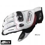 Komine GK 167 Carbon Protect Mesh Gloves