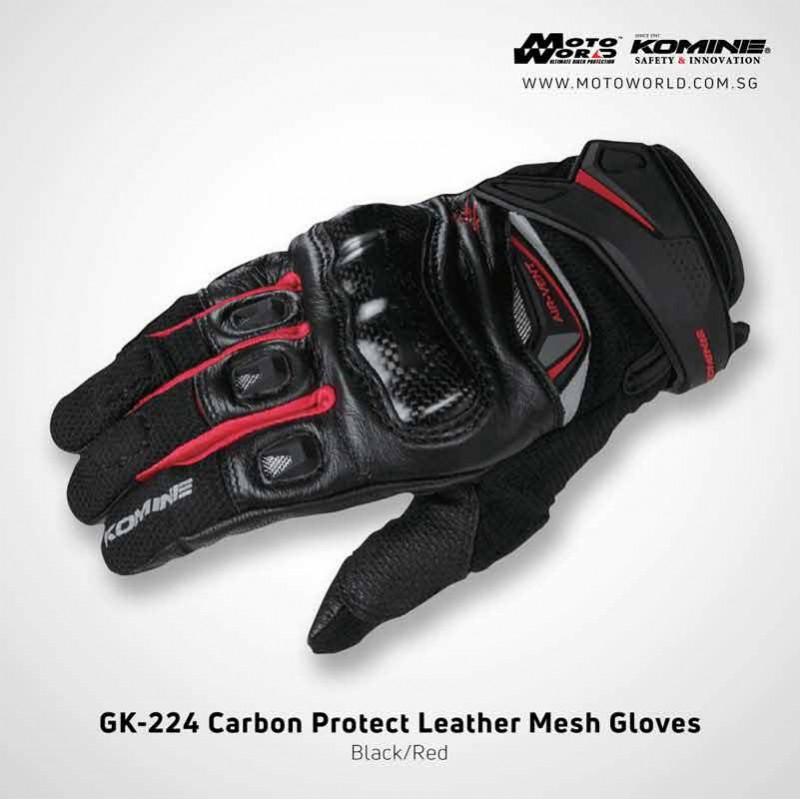 Komine GK224 Carbon Protect Leather Mesh Gloves