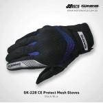 Komine GK228 GE Protect Mesh Gloves