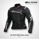 Komine JK 130 R-Spec Mesh Jacket