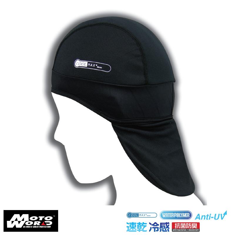 Komine AK 091 BLACK Coolmax Cooling Inner Cap