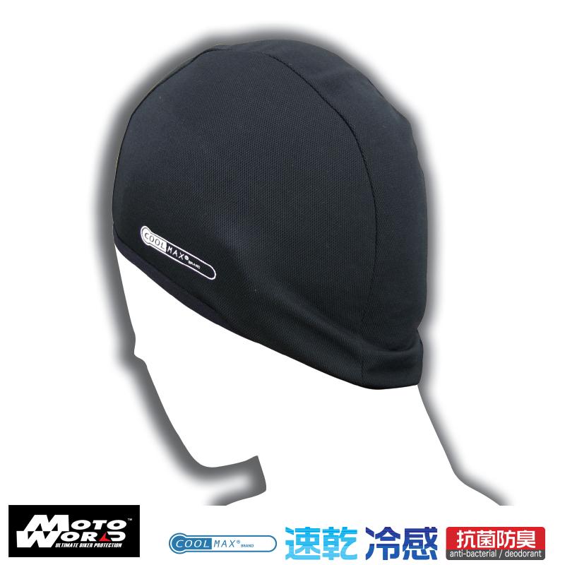 Komine AK 093 BLACK Coolmax Inner Cap Full(2Pcs)
