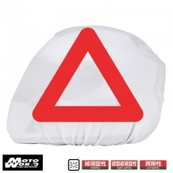 Komine AK 326 WHITE Reflective Triangle Helmet Bag
