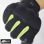 Komine GK 183 Protect Mesh Gloves Brave