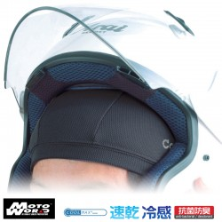 Komine 09 002 Coolmax Inner Cap