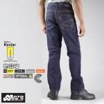 Komine WJ 735R Kevlar Deep Indigo Motorcycle Riding Jeans