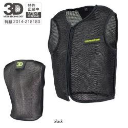 Komine JK-084 3D Air Mesh Inner Vest - Black