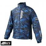 Komine RK 539 Breathter Motorcycle Rain Wear