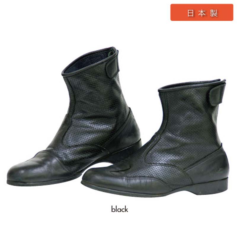 Komine BK 066 Air Through Short Boots   Black