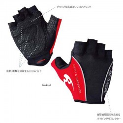 Komine GKC 003 Anti VIB Gloves Sirius