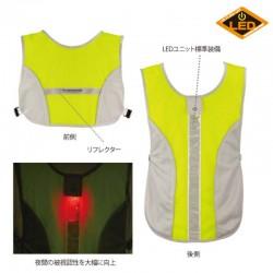 Komine JK 667 Safety M Vest