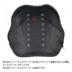 Komine SK 633 Chest Armor Pocket Black