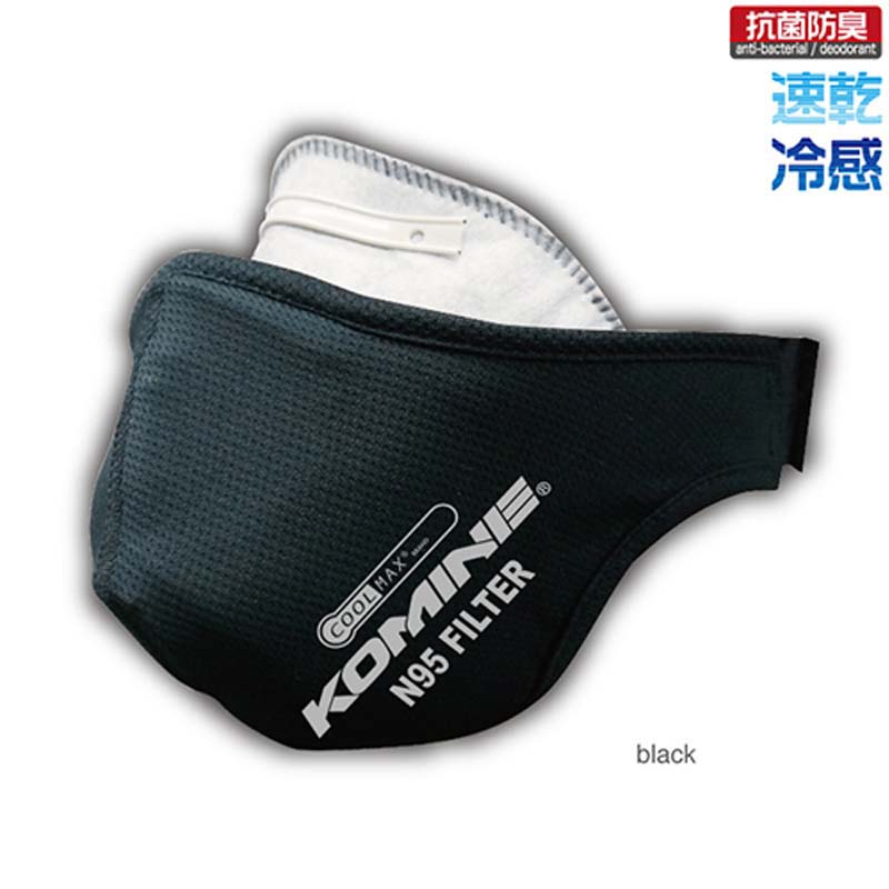 Komine AK 341 BLACK Coolmax N95 Filter Mask FREE Size