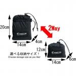RS Taichi TC RSR041 Drymaster-X Compact Motorcycle Rain Pant - Black