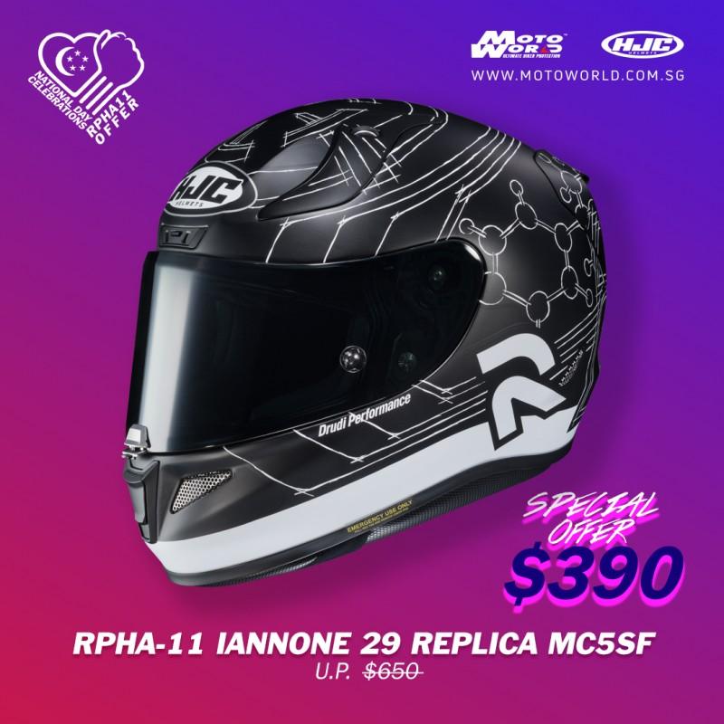 HJC RPHA 11 Iannone 29 Replica Full Face Motorcycle Helmet